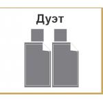Популярный размер постельного белья ДУЭТ (семейный)